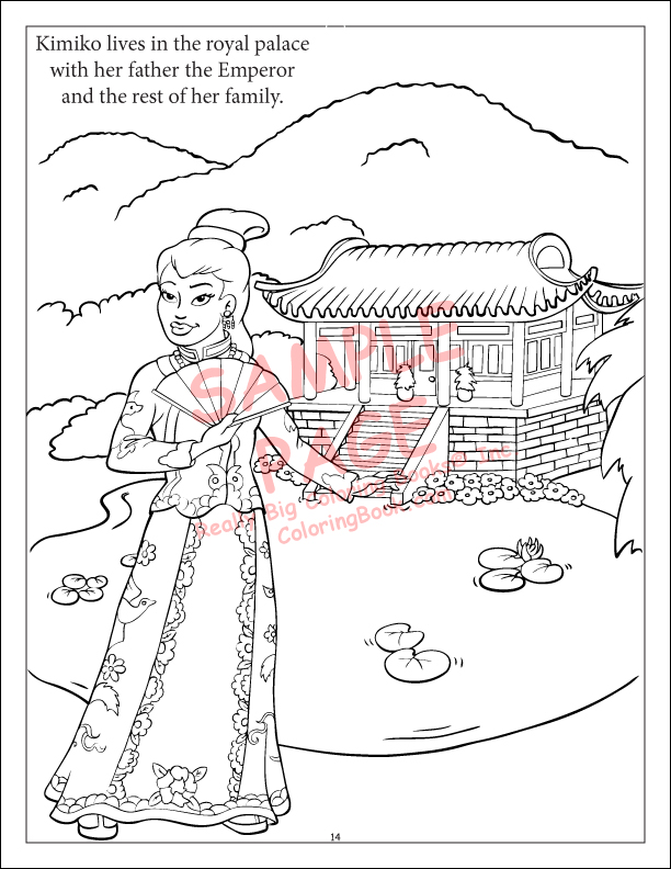 princesses coloring book 85x11 - Coloring Book Publishers